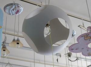 Lampadari Pescara Bimbi 18