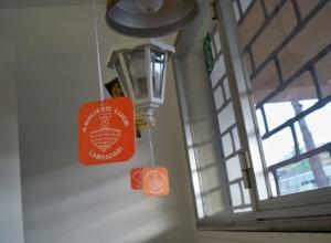 Illuminazione Esterni Pescara 36